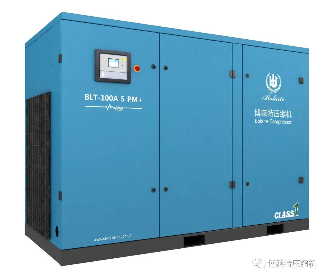博莱特油冷永磁变频空压机满足衣柜个性化定制生产需求
